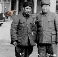 ho-lai